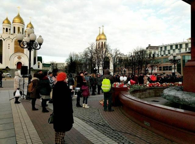 Траурная акция в центре Калининграда