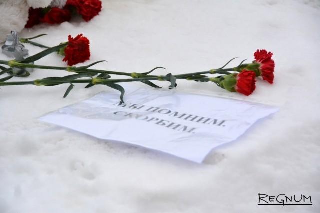 Мы не забудем