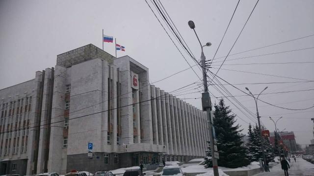 Пермь. На здании краевого правительства приспущены флаги