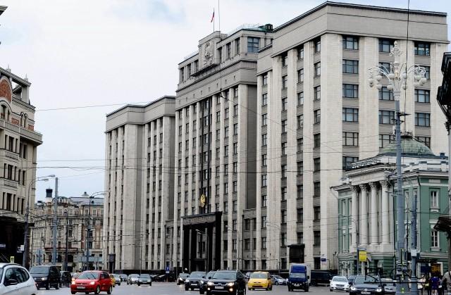 Законопроект о прогрессивной шкале налогообложения внесен в Госдуму