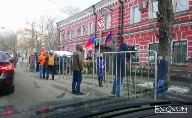 Представительство Кемеровской области на Большой Татарской в Москве