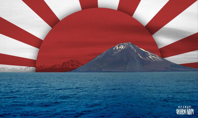 Япония вновь протестует против «российского присутствия» в России