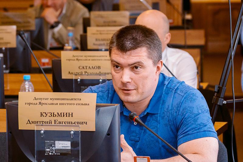 ярославль дмитрий кузьмин с женой фото борется звание лучшего