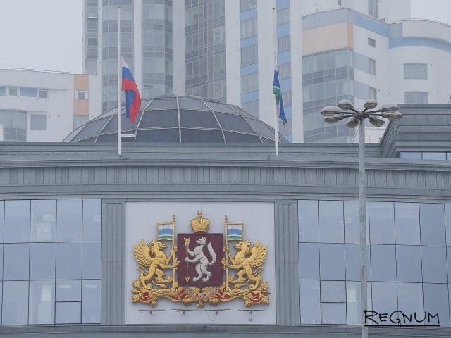 На здании Законодательного собрания Свердловской области