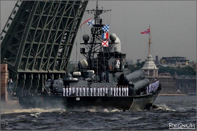 Главный военно-морской парад 2018 года: названо число кораблей и самолетов
