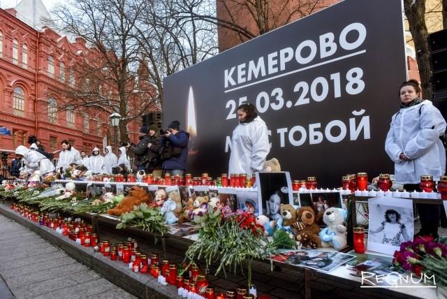 Акция памяти по погибшим в пожаре в ТРЦ «Зимняя вишня». Москва. 27 марта