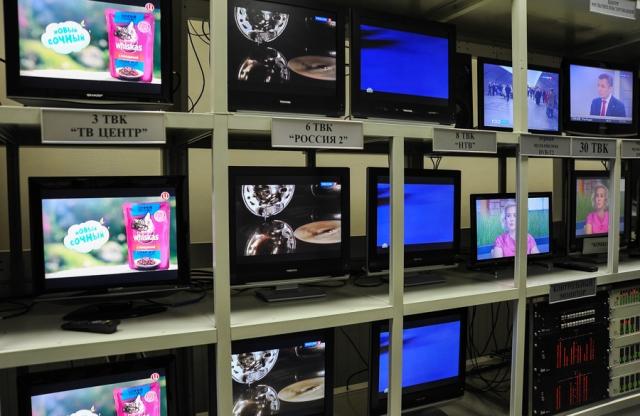 Телевизионный эфир