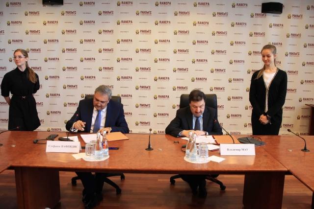 Сoca-Cola в России и РАНХиГС объявили о сотрудничестве