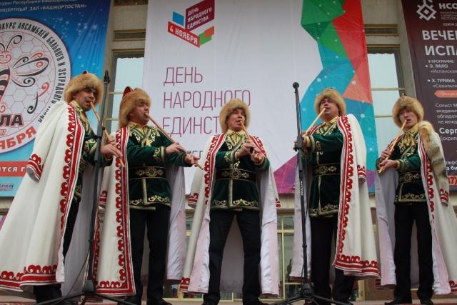 Башкирские кураисты