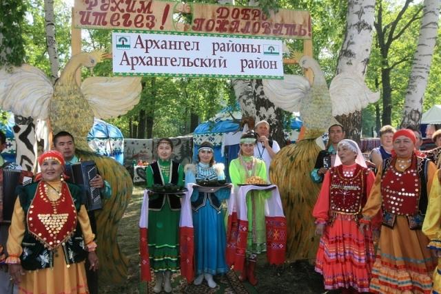 Башкирский сабантуй