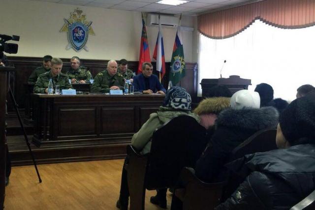 Александр Бастрыкин проводит встречу с родственниками погибших и пострадавших