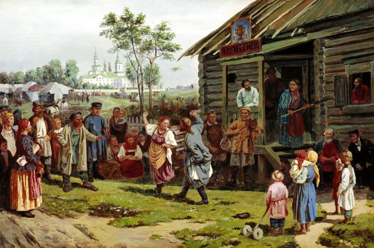 Картинка праздник деревни