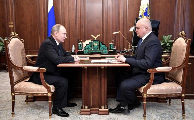 Владимир Путин провёл встречу с Сергеем Цивилёвым. Кремль, 27 февраля 2018 года