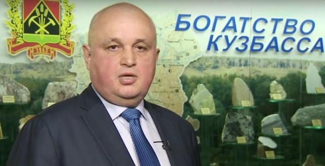 Сергей Цивилёв обратился к жителям Кемеровской области