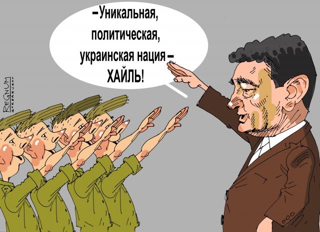 Зомбодети в украинской матрице ненависти