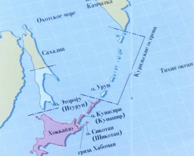 Как долго МИД России намерен терпеть картографическую агрессию Японии?