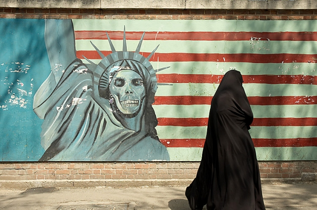 The Hill: США могут нанести удар по уязвимому месту Ирана
