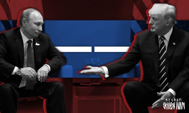 Белый дом подтвердил возможность встречи Трампа и Путина