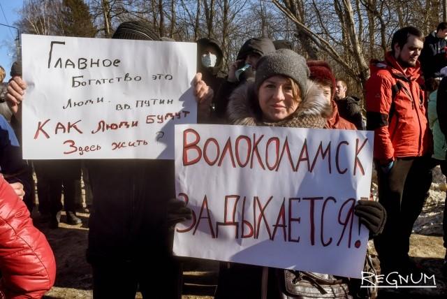 Кто превращает «мусорные» протесты в Подмосковье в преддверие Майдана?