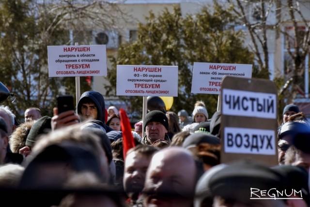 Акция протеста против полигона Ядрово