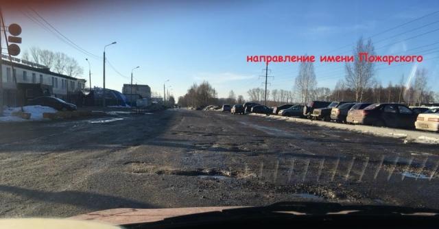Ямославль — ярославцы обсуждают развалившиеся дороги
