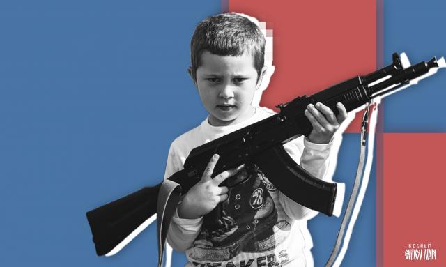 Стреляющее поколение Z: итоги инцидента в школе Шадринска
