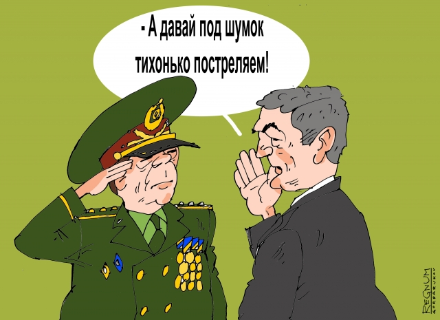 Окончание «АТО» в Донбассе: смена вывески или активизация боевых действий?