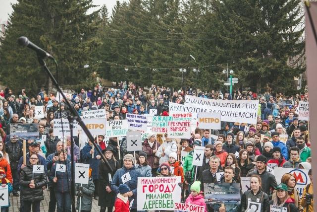 «Дышать, а не задыхаться»: красноярцы на митинге потребовали чистого неба
