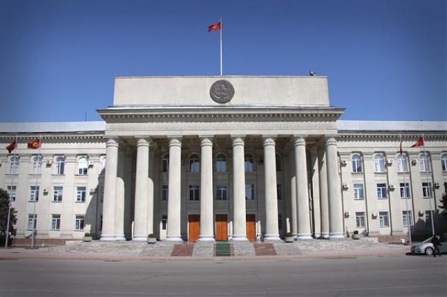 Жогорку Кенеш (парламент) Киргизии