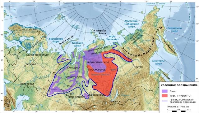 Рис. 9. Сибирская трапповая провинция