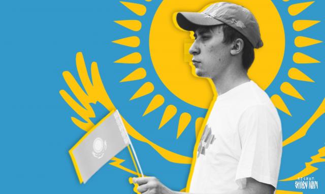 Экономическое будущее Казахстана под угрозой: трудовые перспективы молодежи
