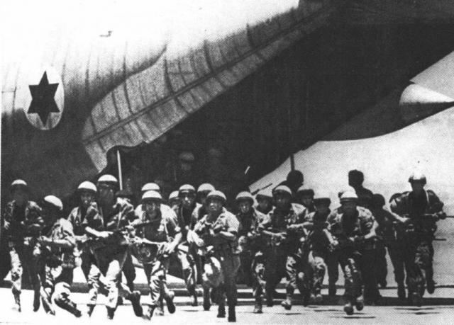 Операция «Энтеббе», июль 1976