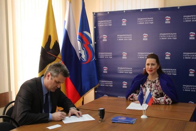 Глава администрации центральных районов Ярославля собралась в облдуму