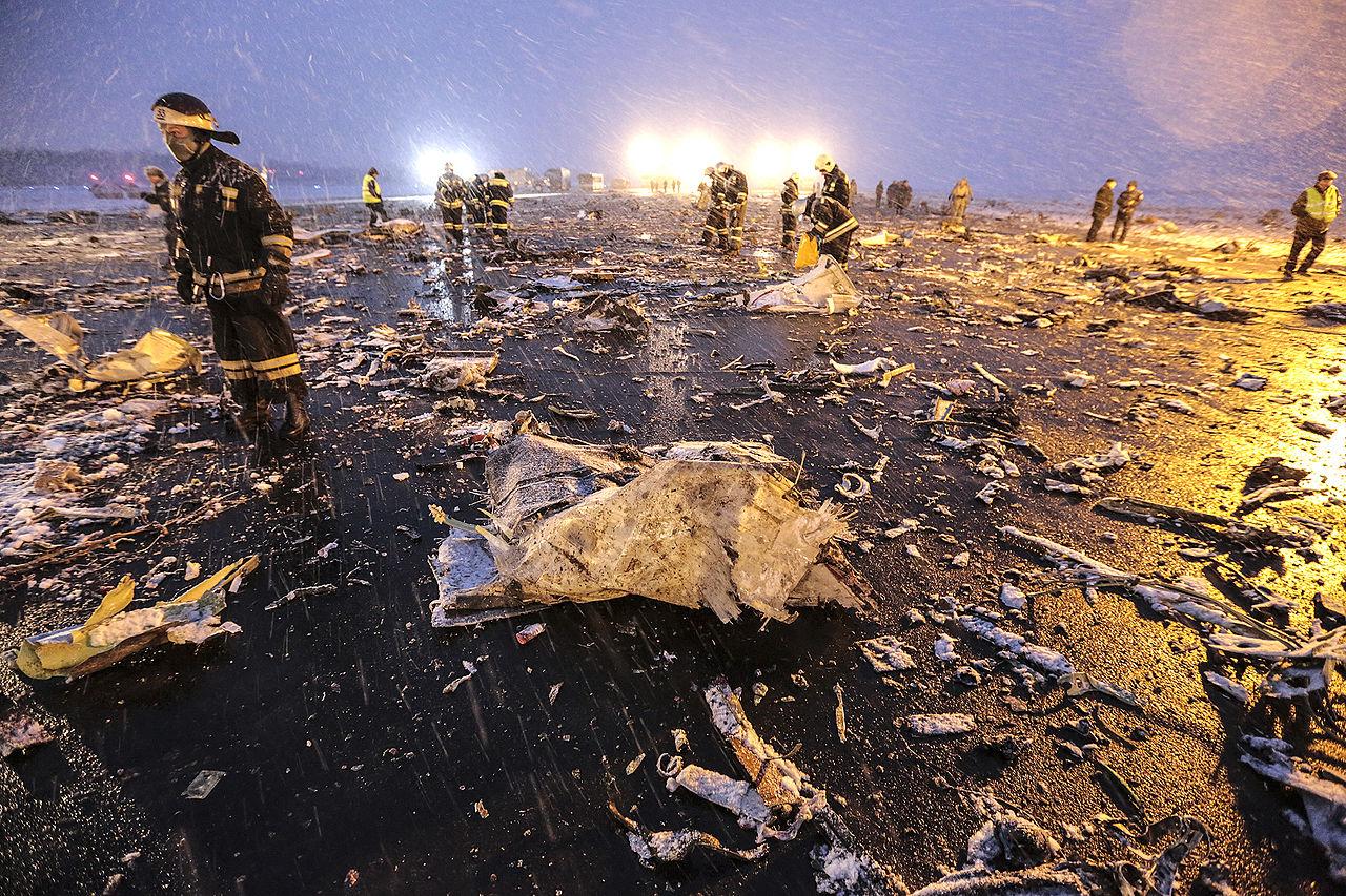 После авиакатастрофы