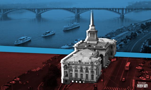 Красноярск прирастет жителями, несмотря на «чёрное небо»