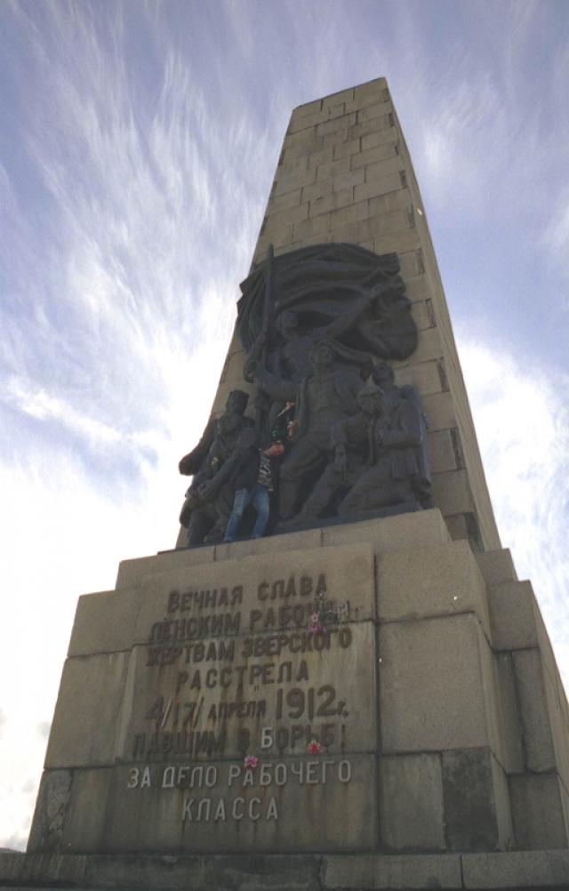 Памятник на месте Ленского расстрела 1912 года.