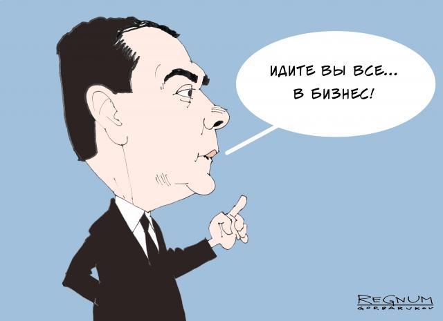 Решение о повышении пенсионного возраста назрело — Медведев