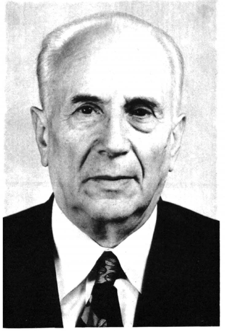 Лауреат Ленинской премии, профессор Марк Борисович Равич (1906-1993)