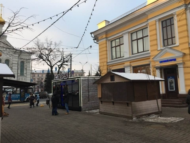 Пончиковая Стаса Костюшкина покидает Ярославль