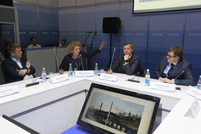 Красноярский экономический форум: день первый, итоги