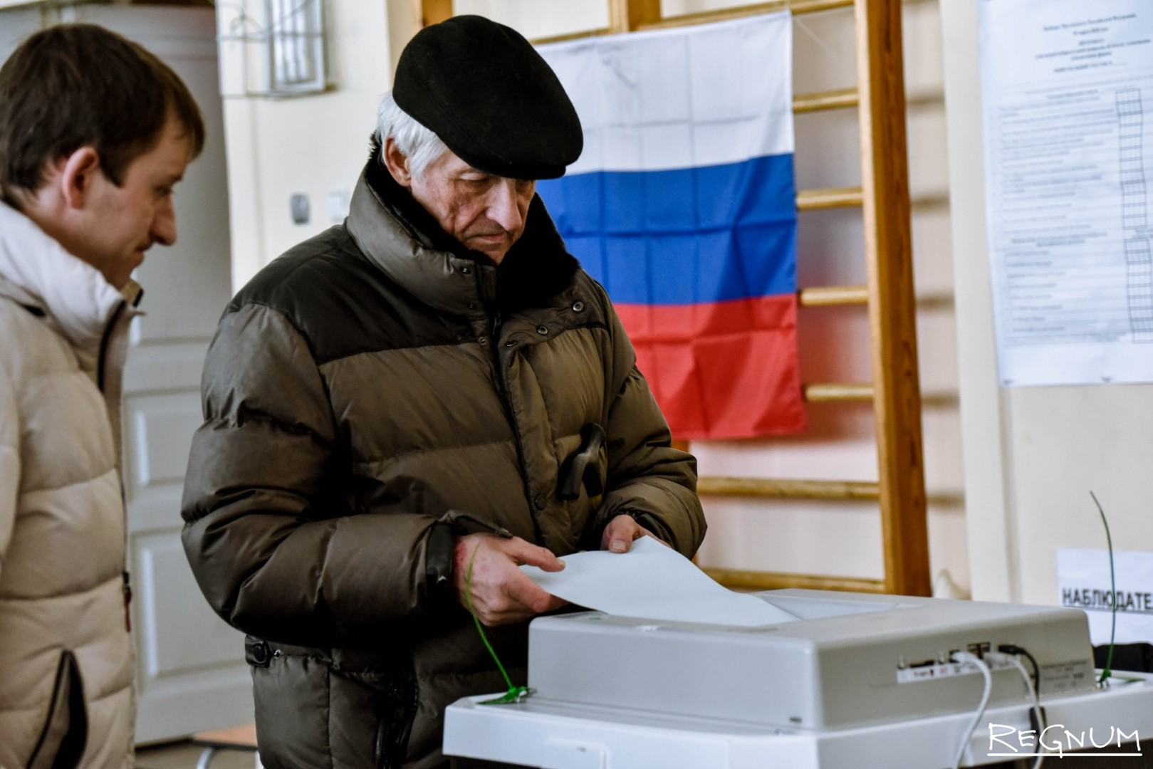 Выборы президента России. 2018