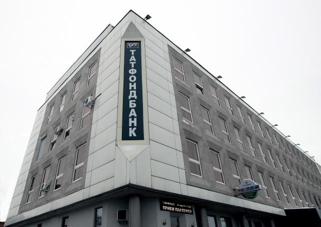 Здание головного офиса Татфондбанка