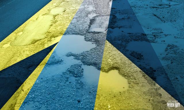 Одной бедой меньше. На Украине заканчиваются дороги