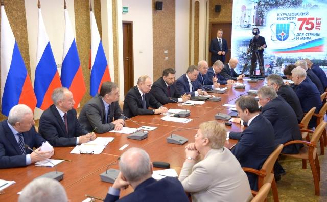 Владимир Путин встречается руководством РАН и Курчатовского института