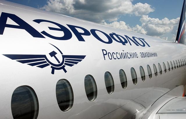 Великобритания извинилась за незаконный досмотр самолёта «Аэрофлота»