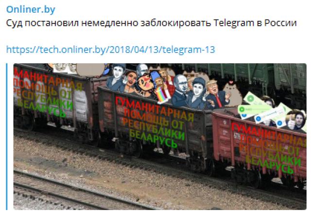 Суд удовлетворил иск Роскомнадзора и постановил заблокировать Telegram
