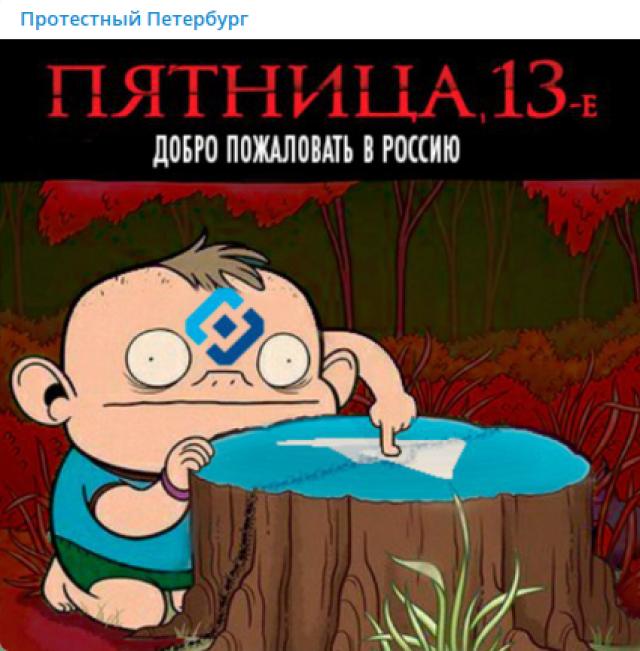 «Показательная порка»: соцсети о блокировке Telegram