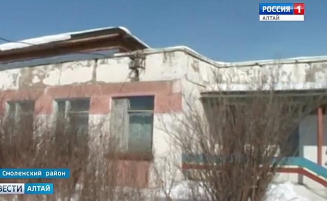 Фасад здания филиала МБОУ «Катунская основная общеобразовательная школа»
