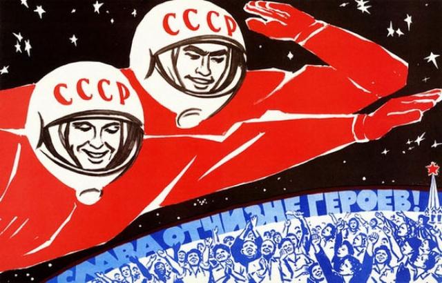 Советский плакат «Слава отчизне героев!»