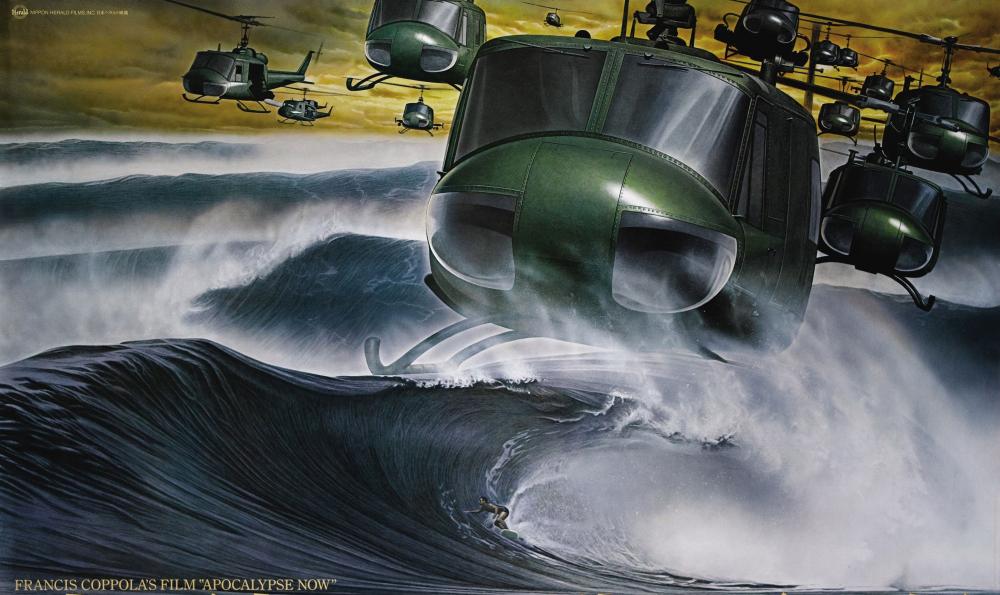 Постер, х/ф «Апокалипсис сегодня», реж. Фрэнсиса Форда Копполы, США, 1979